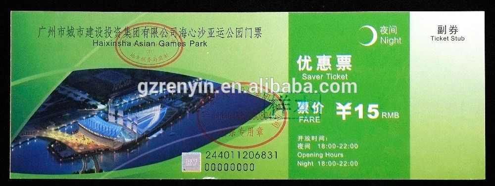 China Event Ticket Printing, China Event Ticket Printing ...