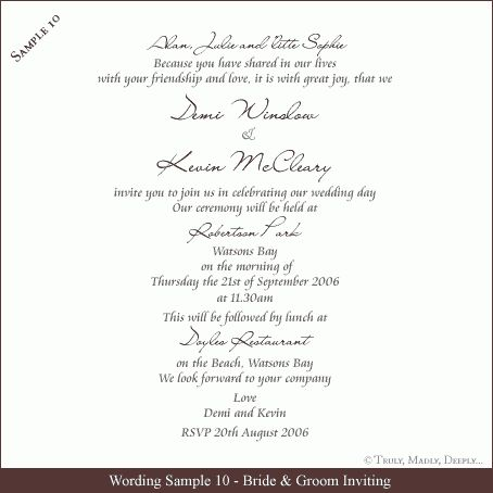 Wedding Invitation Templates Wording - vertabox.Com