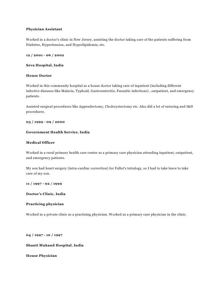 Download Practice Resume | haadyaooverbayresort.com