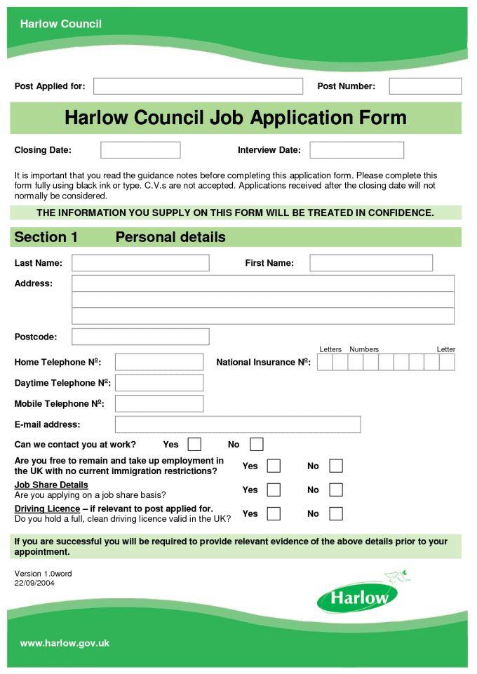 School admission enquiry form