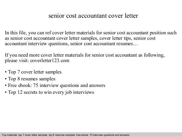 accounting cover letter for resumes