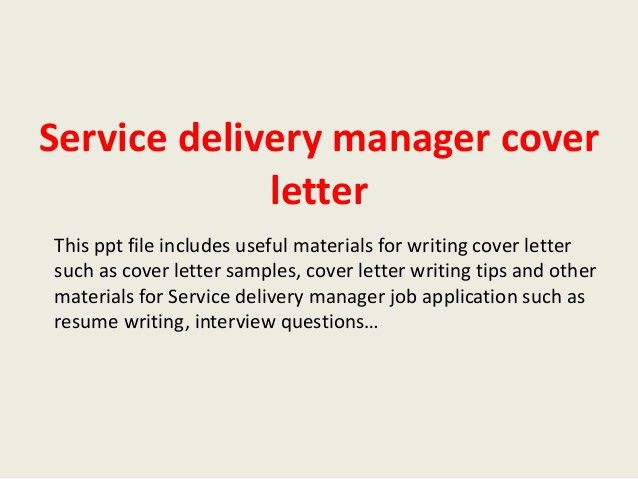 sample service delivery manager cover letter it service delivery
