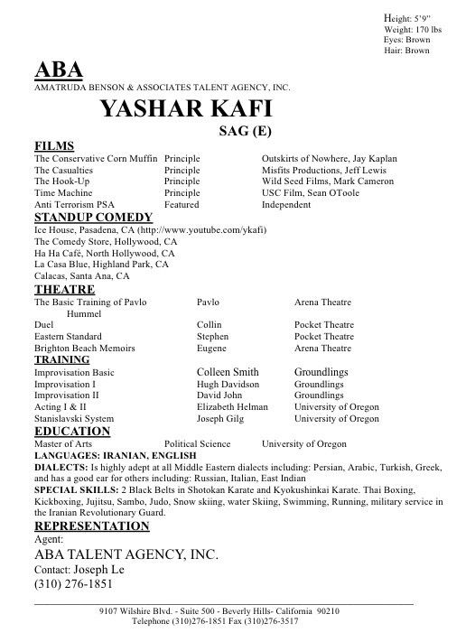 skills resume examples fresh a good resume example 14 great retail ...
