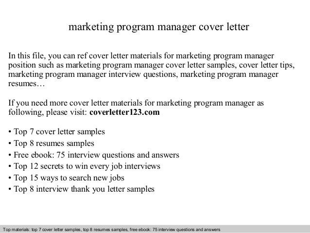 Marketing program manager cover letter