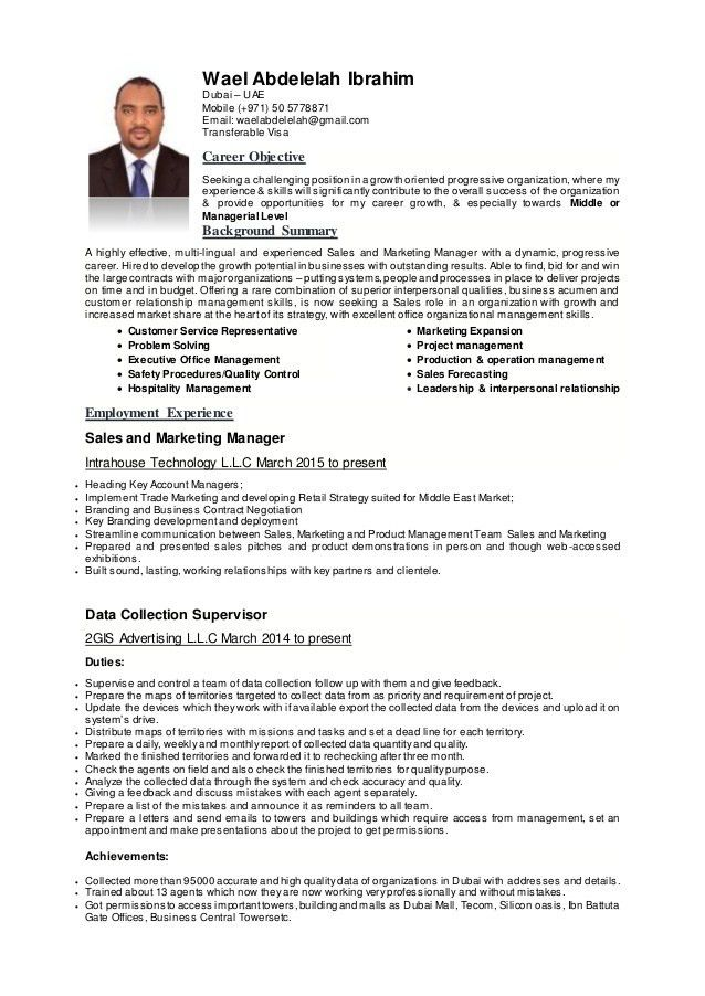 relations job summary resume