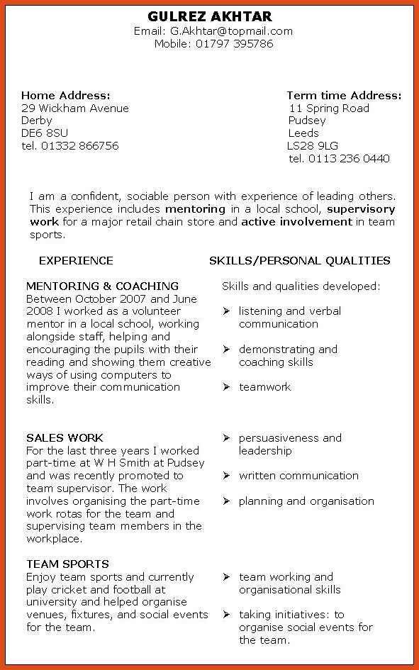 sample resume cna resume cv cover letter. sample cna resume resume ...