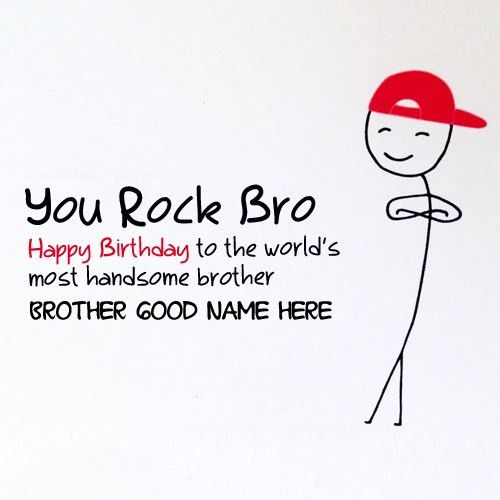 Write Name On Brother Name Wish Card