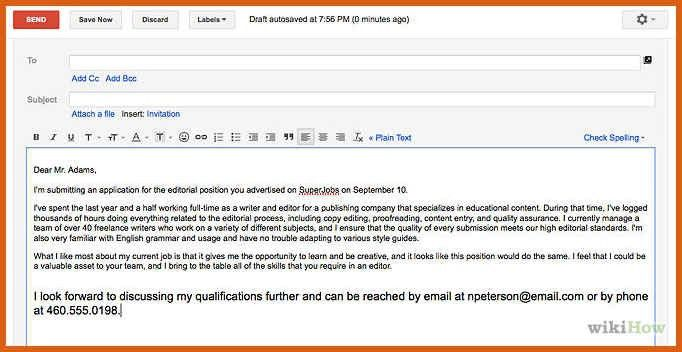 Email Cover Letters. How Email Cover Letter Attachment Sample E ...