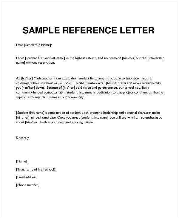 Example of personal reference letter