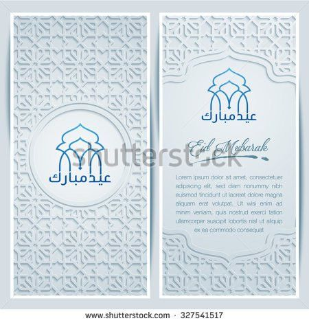 Eid Mubarak Background Arabic Text Geometric Stock Vector ...