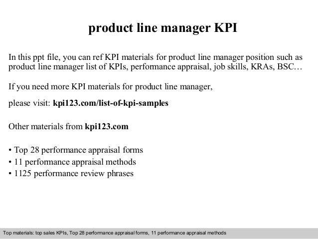 Product line manager kpi
