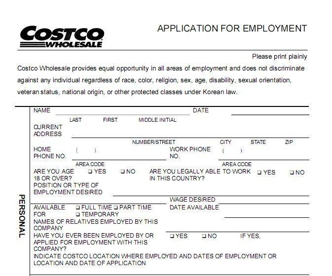 Walgreens Job Applications | | amplifiermountain.org