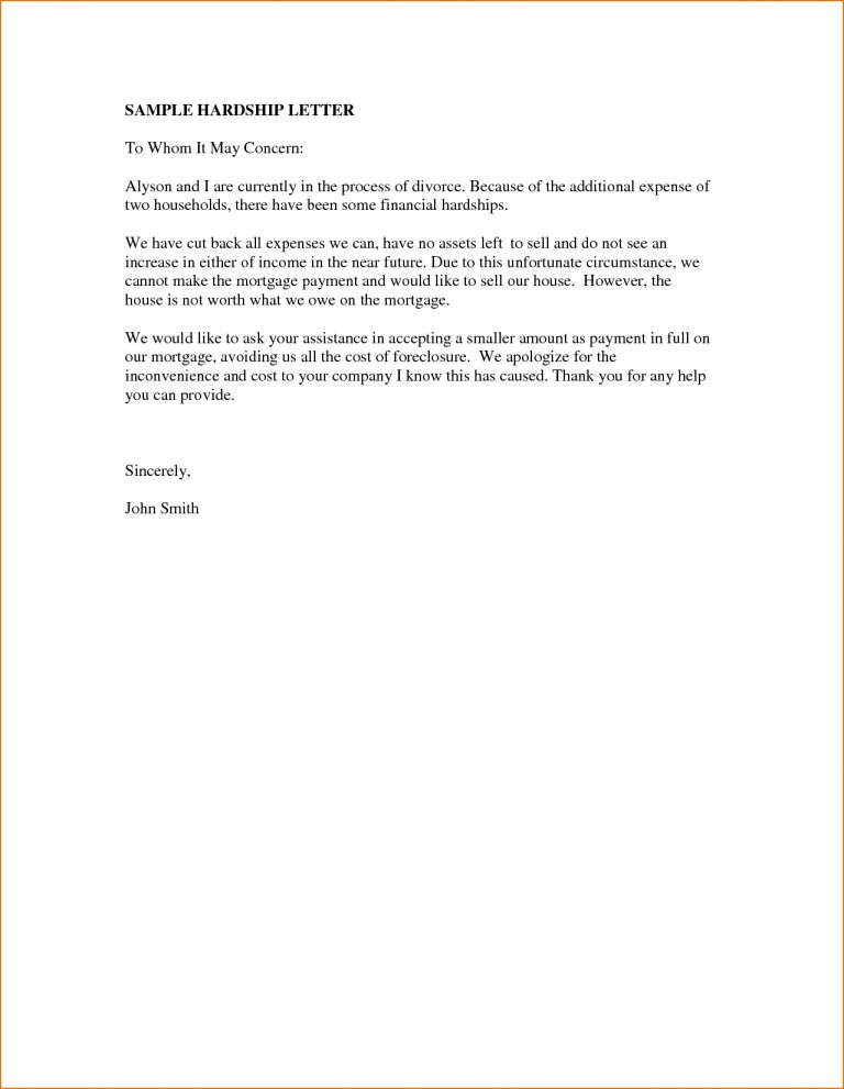 Super Idea Cover Letter To Whom It May Concern 16 Format Of ...