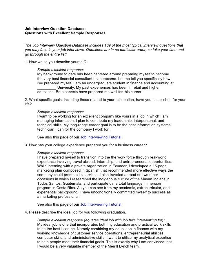 interview essay examples free samples. metacognitive essay example ...