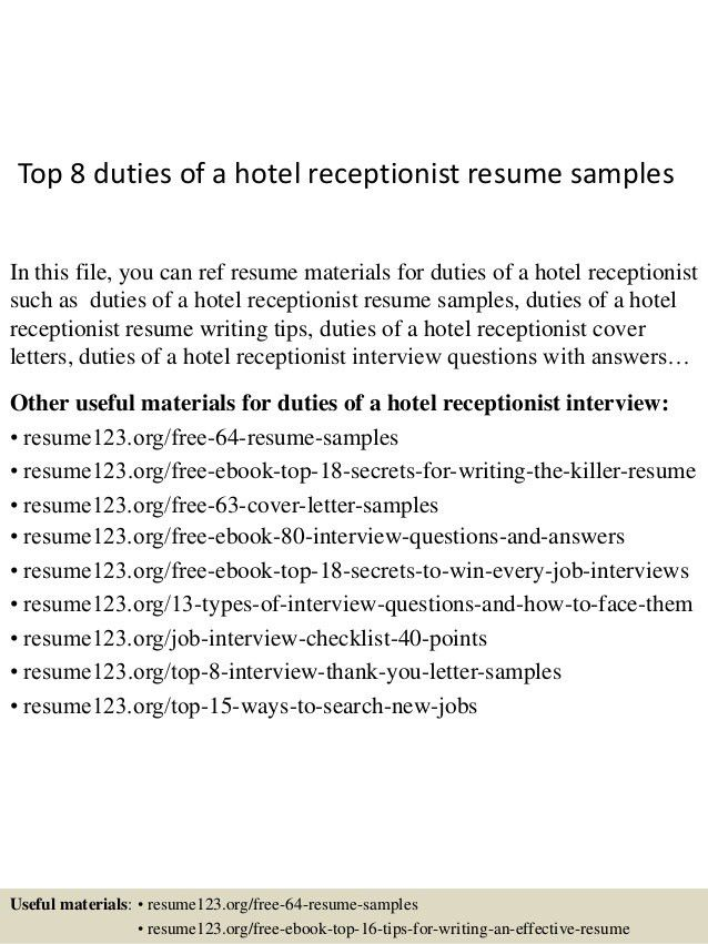 front desk clerk resume sample. courtesy clerk resume sample best ...