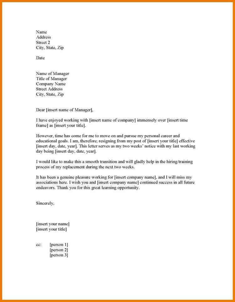 9+ letter resignation   postal-carrier