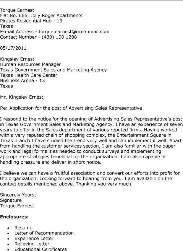 sales agent. sale cover letter see also sales assistant cover ...