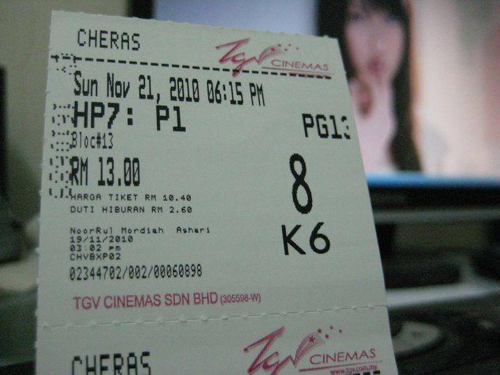 File:Msia movie ticket.jpg - Wikipedia