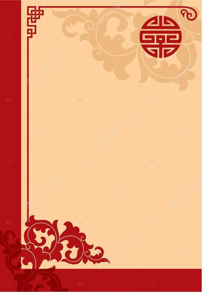 Vector Oriental Chinese Template (cover, invitation, blank, page ...