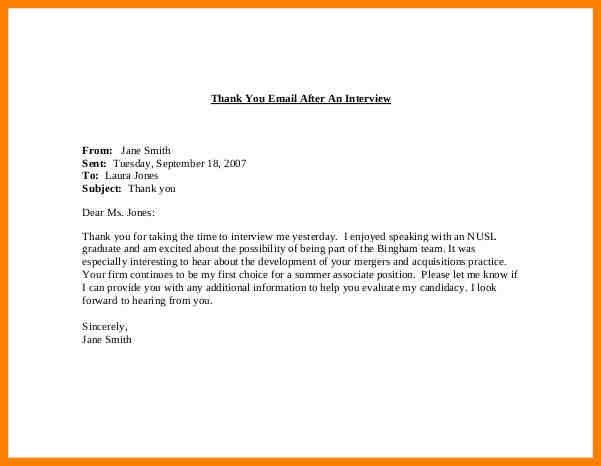 8+ thank you interview | latest cv format