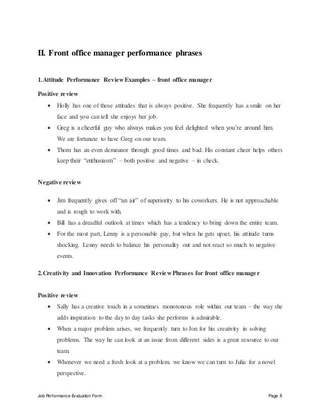 Front office manager performance appraisal