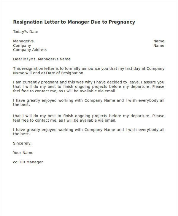 Resignation Letter To Manager