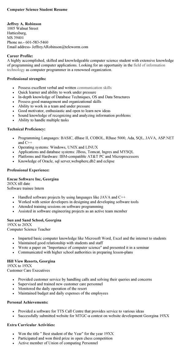 sample computer science resume career center computer science