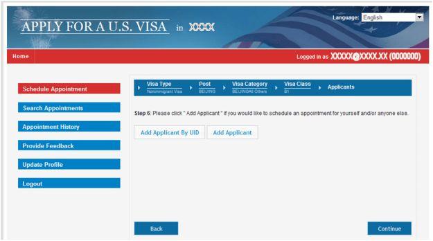 Apply for a U.S. Visa   Travel Coordinator - Egypt (English)