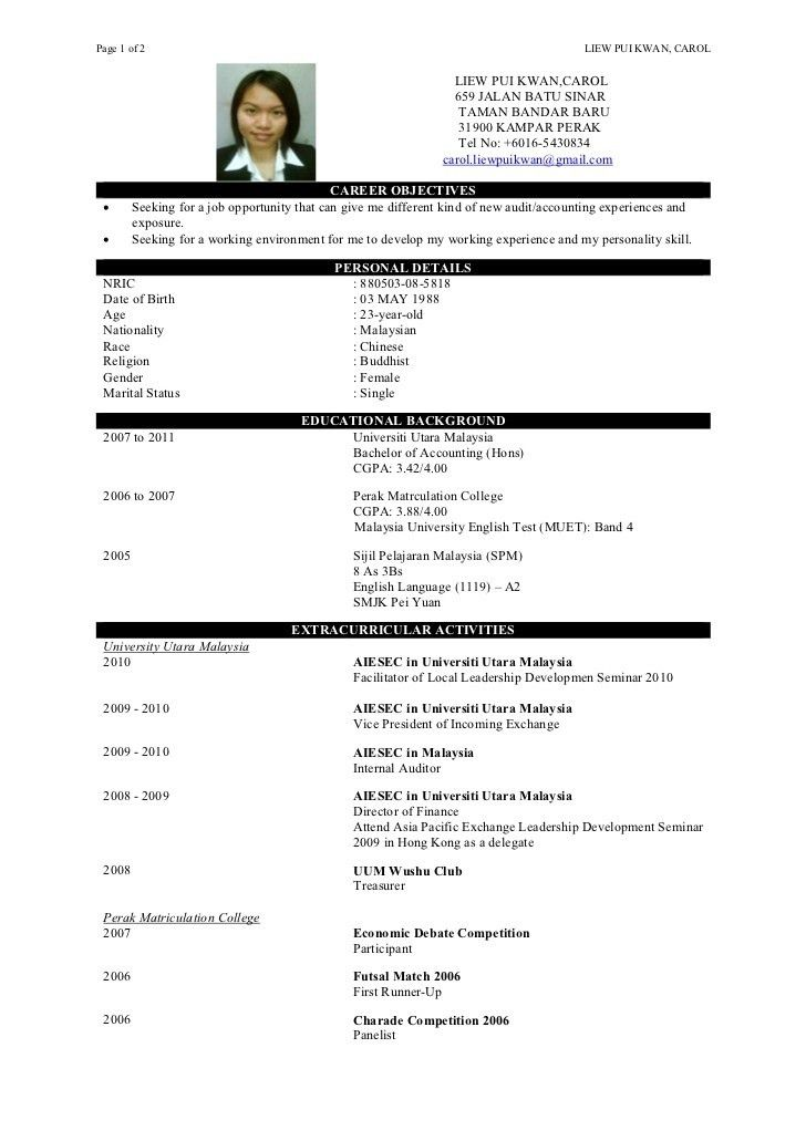 Download Fresh Graduate Resume Sample | haadyaooverbayresort.com