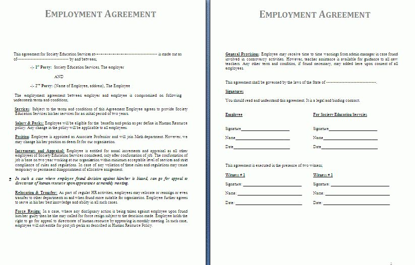 6+ Employee Agreement Template | Timeline Template