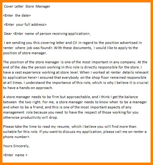 Cash Office Associate Cover Letter