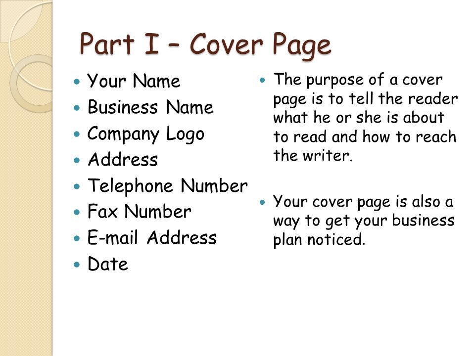 Business Plan Advanced Business Technology. Part I – Cover Page ...