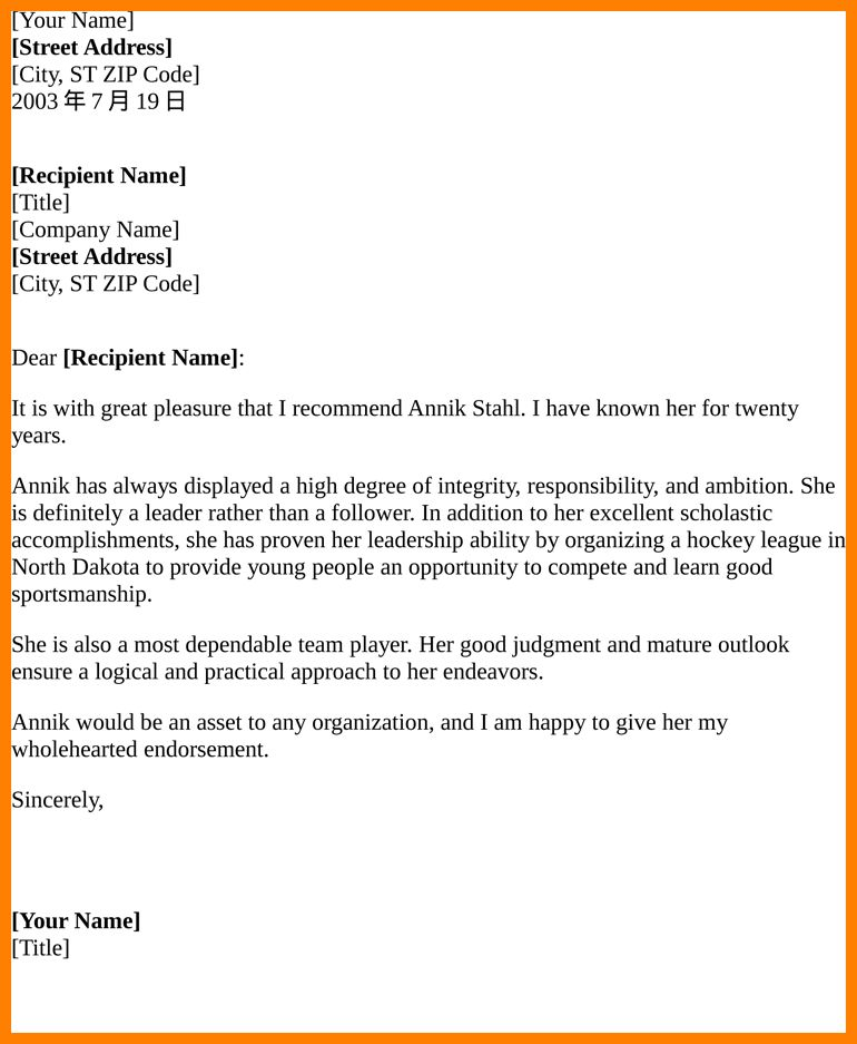 3+ character reference letter for student | job resumed