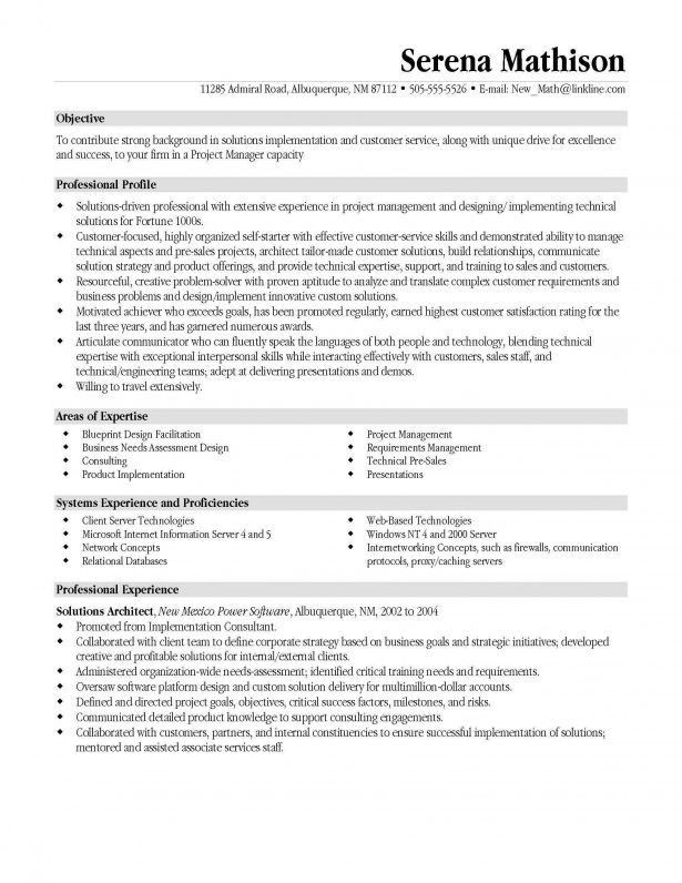Resume : Example Entry Level Resume Skills Section On Resume ...
