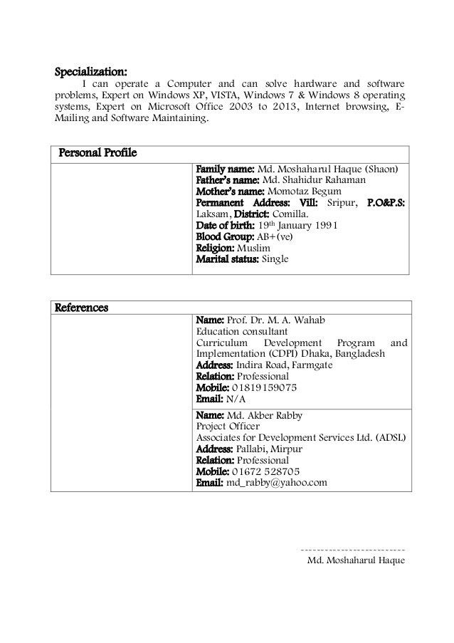 resume template for 15 year old one page resumes when to use 18