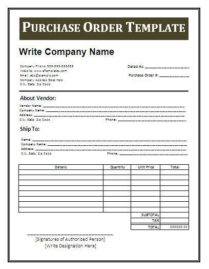 Purchase Order Template | cyberuse