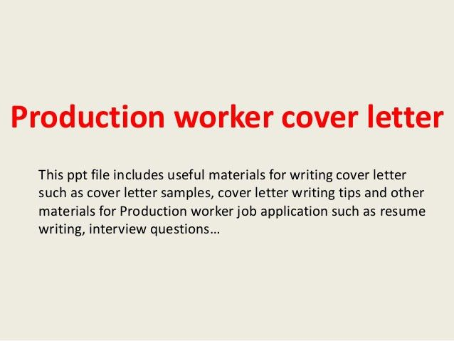 Production Welder Cover Letter
