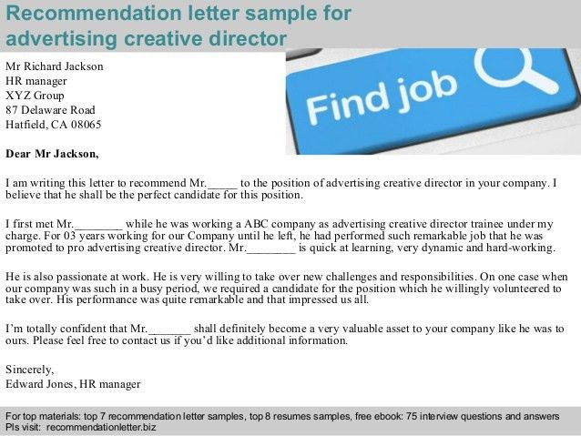 Advertising creative director recommendation letter