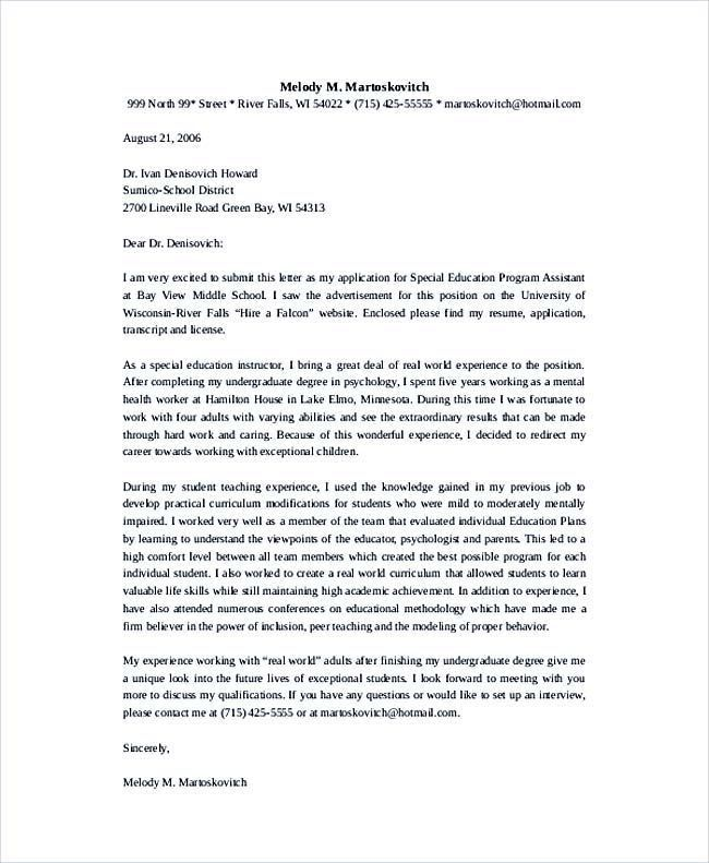 Special Needs Assistant Cover Letter