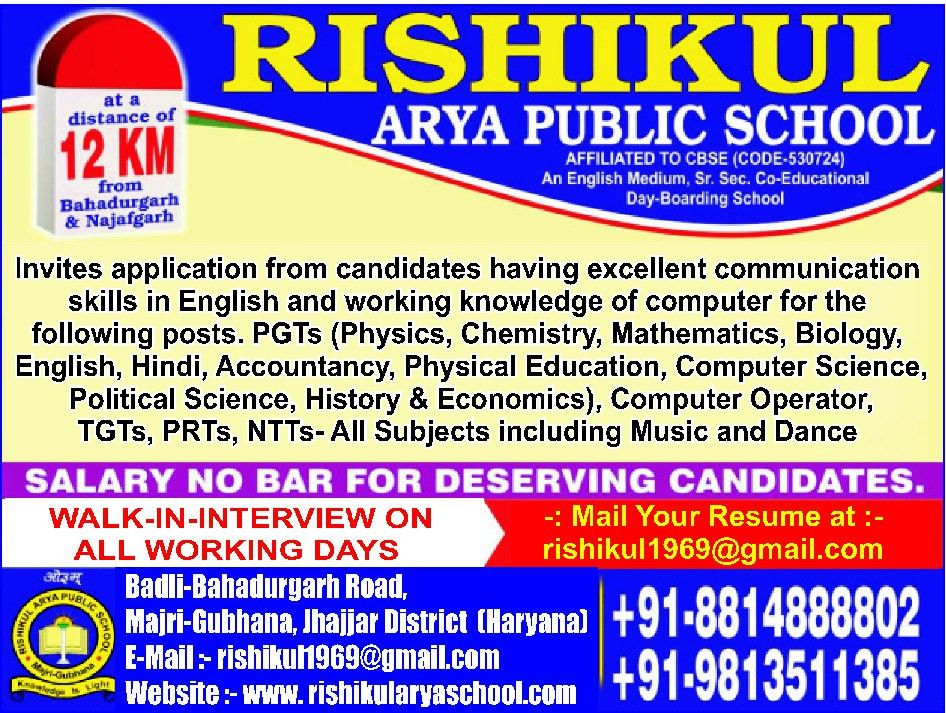 Job - Music And Dance Teacher - Haryana - Learning & Library ...