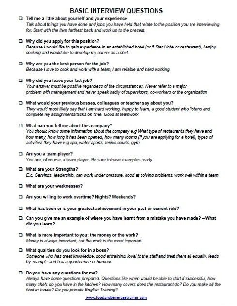 Interview Assessment Forms. Interview Guide For Line Staff Food ...