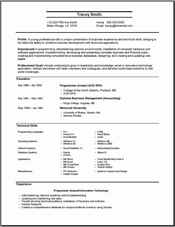 administrative assistant resume sample. resume samples it ...