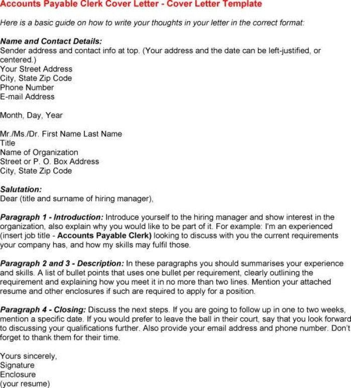Code Clerk Cover Letter