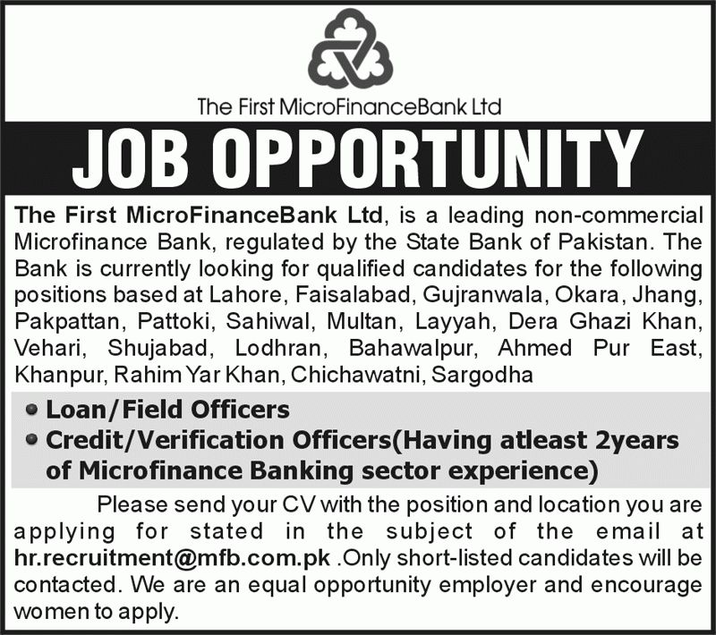 Field Officer Job, First Micro Finance Bank Ltd Job