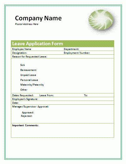 Leave Application Form | A to Z Free Printable Sample Forms