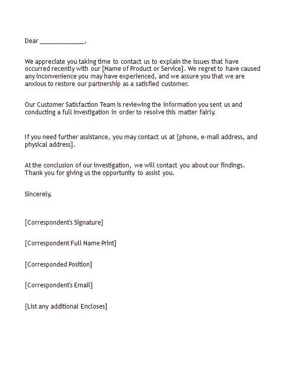 Complaint Letter Template | gplusnick