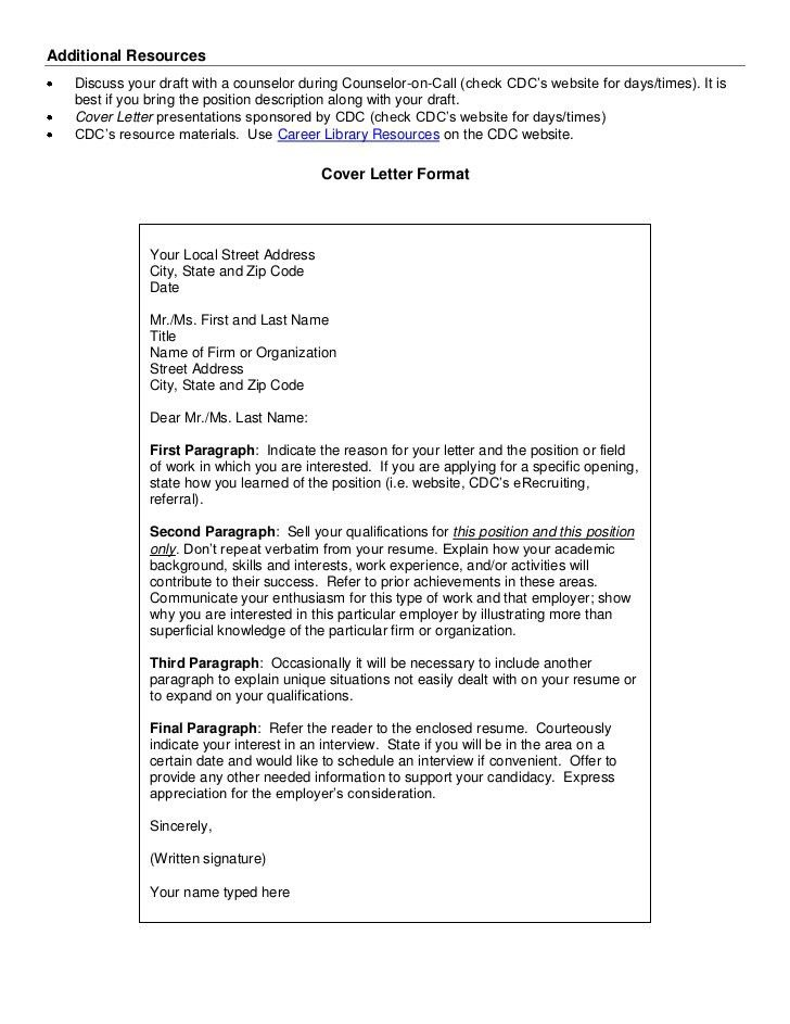 one page cover letters