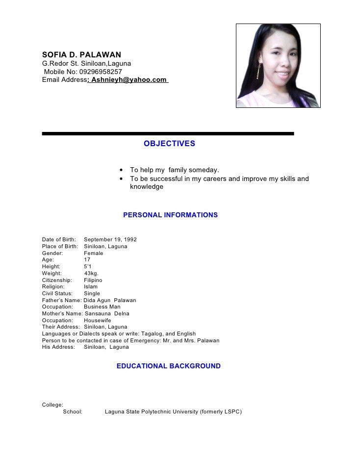 Example Of Resume For High School Graduate In Philippines ...