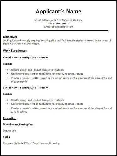copy resume format making resume format sample combination resume - Format For Making A Resume