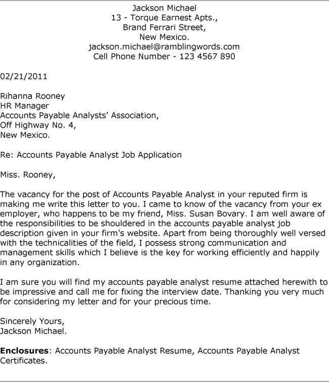 sample cover letter for accounts payable. medium size of ...
